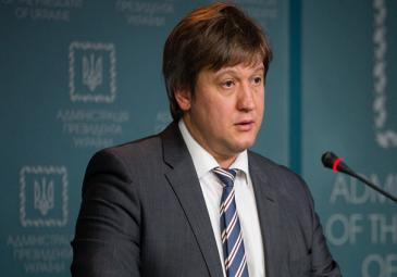 Александр Данилюк министр финансов Украины