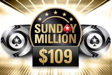 Бай_ин_в_Sunday_Million_на_PokerStars