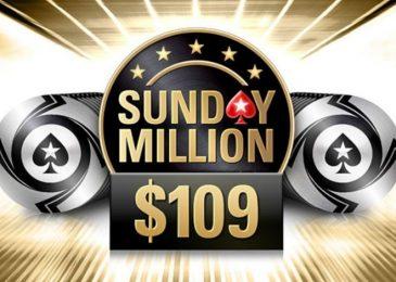 Бай-ин в Sunday Million на PokerStars уменьшился с $215 до $109