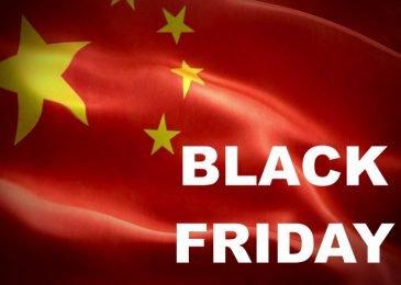 «Черная пятница» в Китае наступит 1 июня