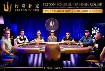 Джастин Бономо и Сергей Лебедев вошли в топ-3 турнира Triton Poker