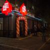 Full House Christmas Cup с 18 по 25 декабря в Харькове от PokerMatch