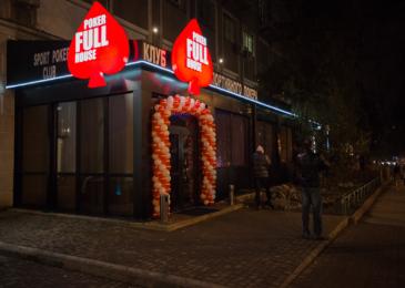 Full House Christmas Cup не без; 08 по части 05 декабря во Харькове через PokerMatch