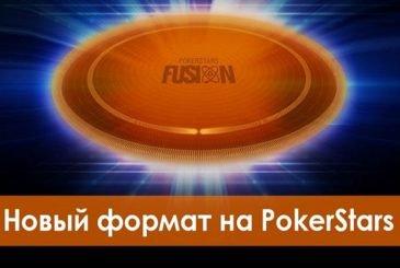 Fusion pokerstars