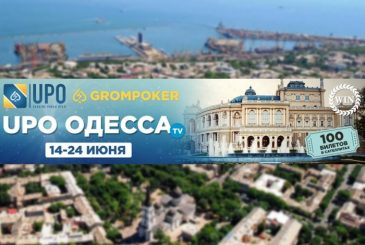 GromPoker Ukraine Poker Open