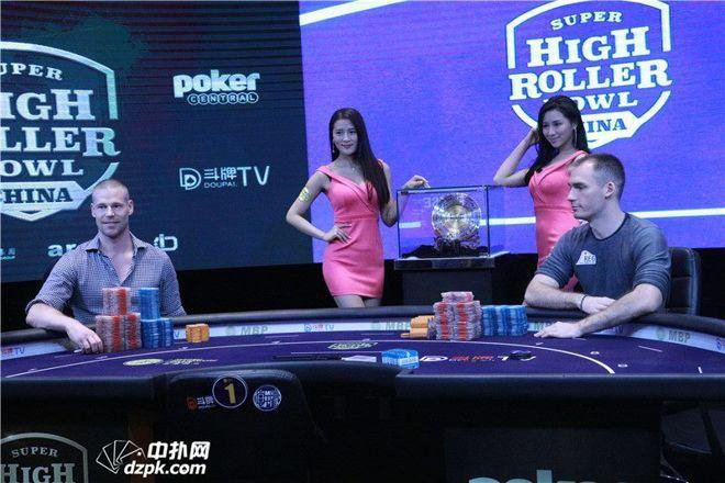 HU Super High Roller Bowl China