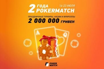 Happy-Birthday-PokerMatch