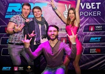 Yanochka Блог: конец RPT и вечеринка от серии