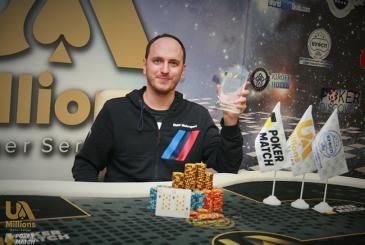 Илья Марченко выиграл PokerMatch Millionaire Maker 2018