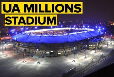 Итоги серии UA Millions Stadium февраль 2019