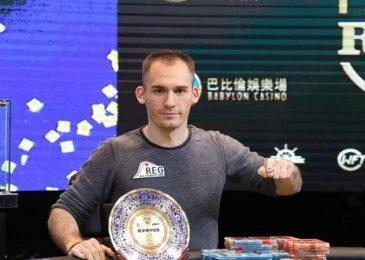 Джастин Бономо выиграл почти 5 миллионов долларов в турнире SHRB China