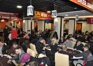 Как прошли первые турниры на PokerMatch UA Millions Kyiv