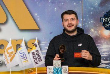 Киевлянин_Яков Сызганов выиграл_турнир_на_UA_Millions