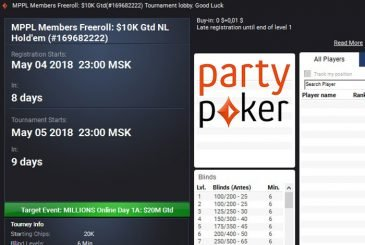 MPPL Members Freeroll $10K Gtd