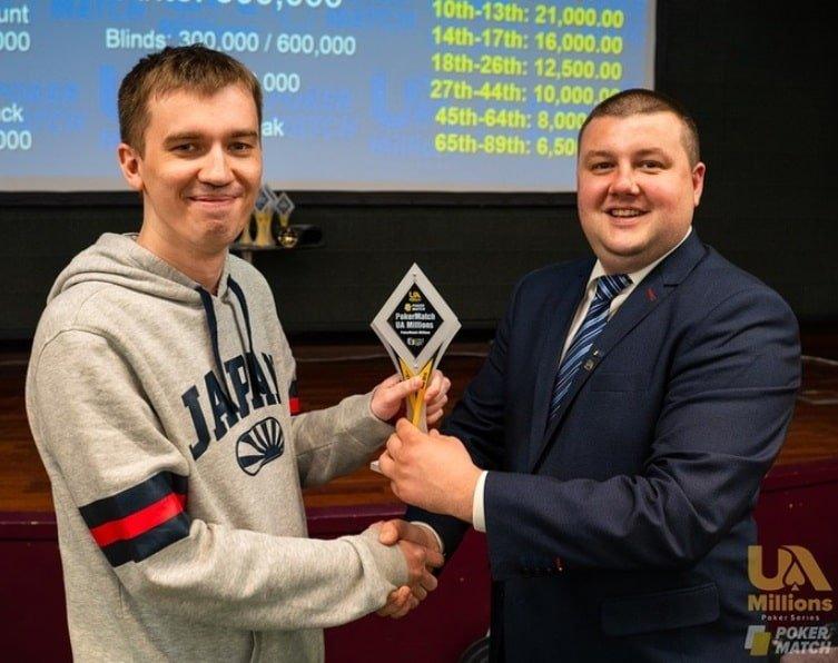 Максим Лавров - победитель турнира PokerMatch Millions