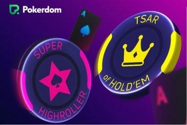 Mission-million-tournaments-pokerdom
