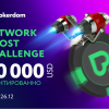 Акция «Network Boost Challenge» в PokerDom