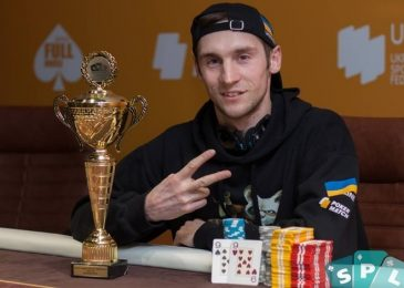 Андрей «Djonidze» Мазуренко выиграл Kyiv Cup Accumulator