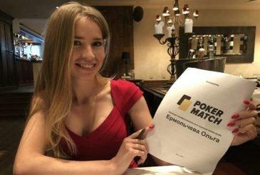 Olga-Ermolcheva-team-pro-PokerMatch