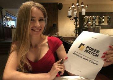 Оля Ермольчева едет на WSOP 2018 как Team Pro PokerMatch
