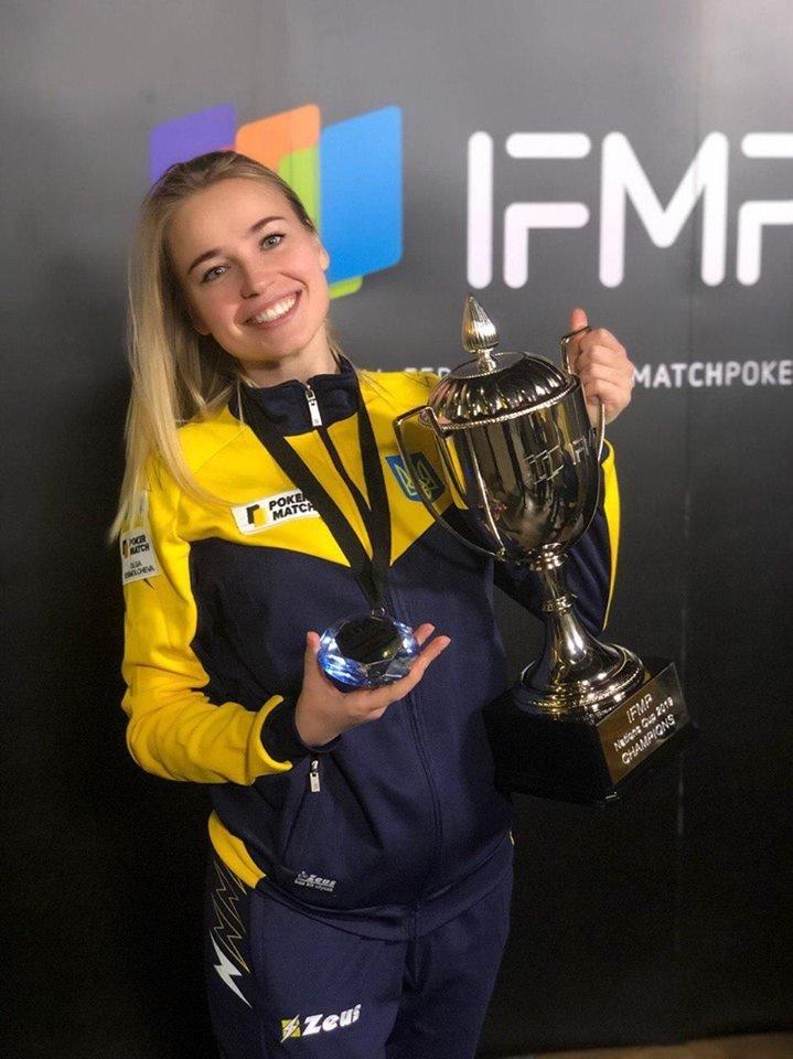 Ольга - лучший игрок Кубка Наций 2019