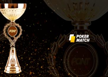 Турнирная серия PONT с общей гарантией 10,000,000 гривен в PokerMatch