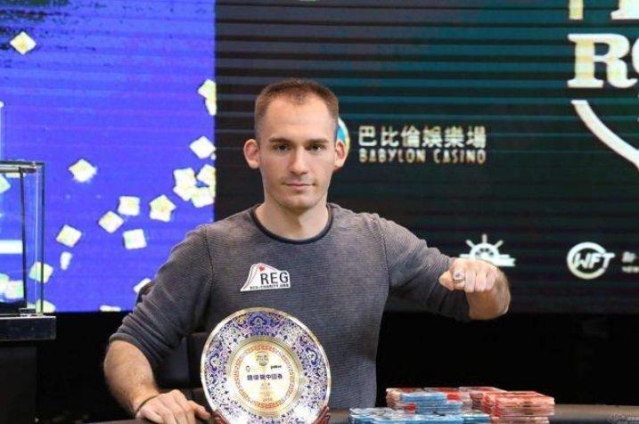 Победа Джастина Бономо на Super High Roller Bowl China