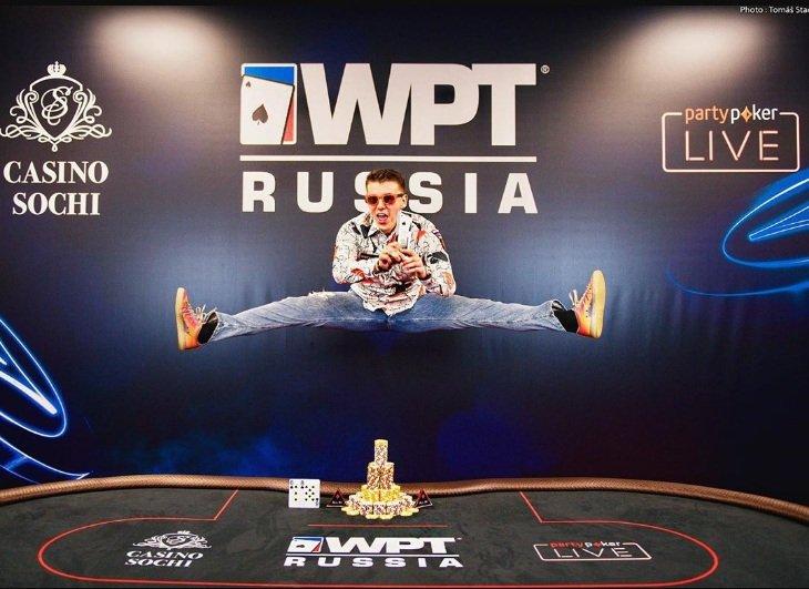 Победитель турнира хайроллеров - Анатолий Филатов