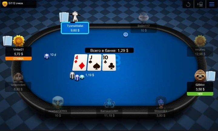 Подсветка игроков в Poker 8
