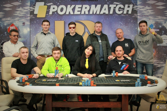 PokerMatch Millionaire Maker final table