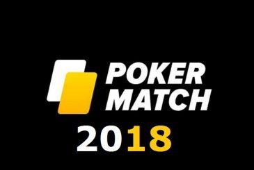 PokerMatch_подвел_итоги 2018