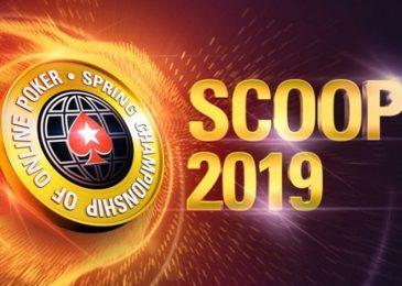 PokerStars анонсировал даты проведения SCOOP 2019
