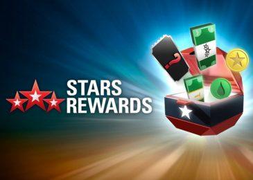 PokerStars изменил условия Stars Rewards для турниров