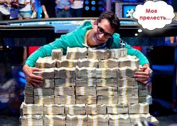 7 февраля Poker.ua разыграет билет за €110 на турнир с гарантией €100,000