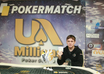 Progressive Knockout Алексей Ерема