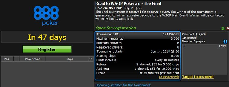 Road-to-WSOP-Poker.ru-final