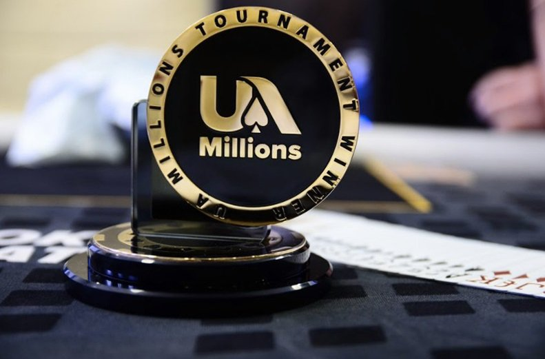 Серия UA Millions