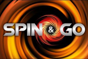 Spin & Go с джекпотом