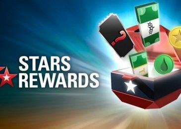 PokerStars добавят $350,000 в сундуки Stars Rewards