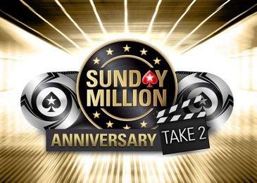 PokerStars проведут второй юбилейный Sunday Million в этом году