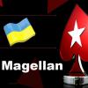 Украинец «Al Magellan» выиграл Sunday Starter