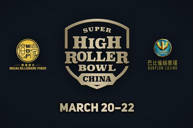 Super High Roller Bowl China