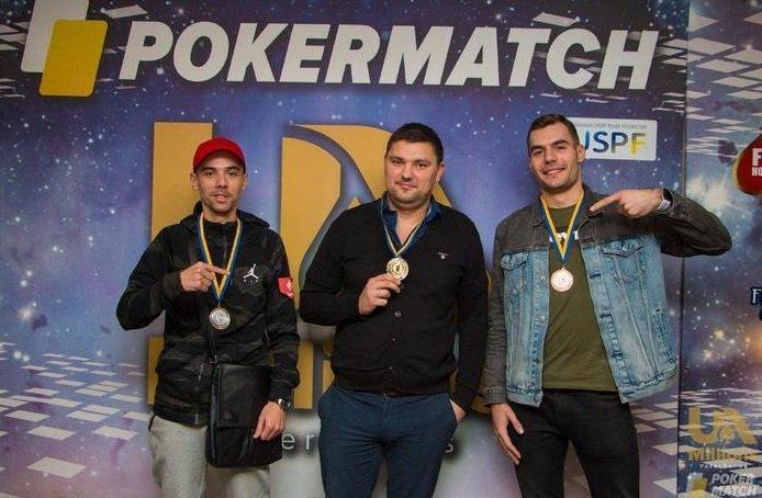 Тройка финалистов чемпионата Украины по спортивному покеру