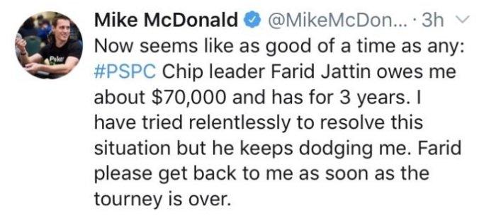 Твит Макдональда