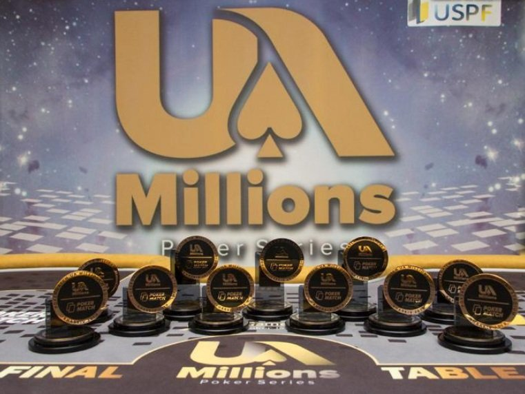 Кубки победителям UA Millions