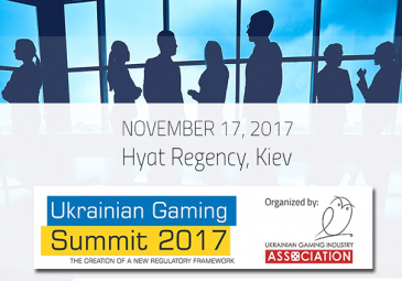 Ukrainian Gaming Summit announced Exclusive Round Table discussion with Ukrainian government