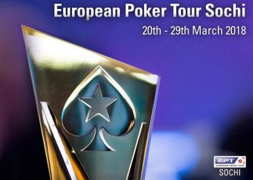 PokerStars разыграет 25 пакетов на Главное событие EPT Sochi