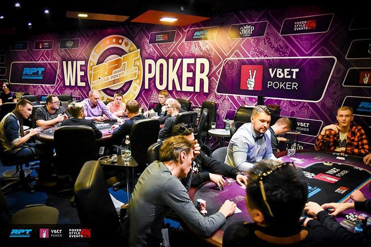 Vbet Russian Poker Tour tables