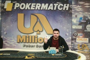 Владимир Дрокин - PokerMatch Ukraine Championship