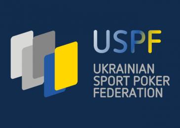Федерация Спортивного Покера Украины: полный обзор